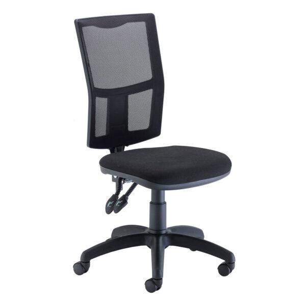 Calypso Mesh Operator Chair