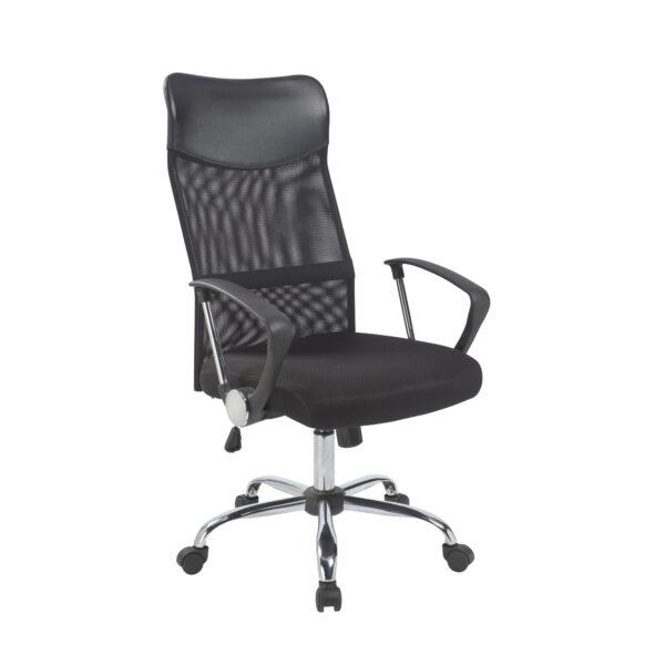 Carlos Task Chair