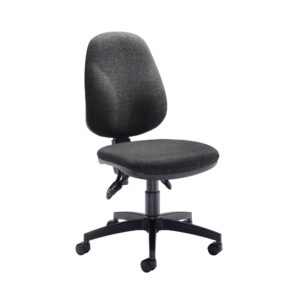 Concept Deluxe Operator Chair